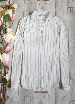 Стильная блуза в полоску фирмы tally weijl