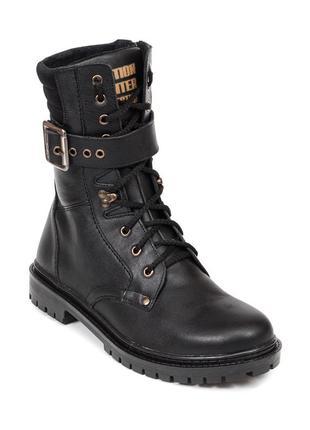 Кожаные зимние берцы bastion, ботинки, сапоги