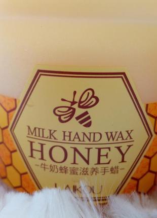 Масочка для рук с медом,молоком и пчелиным воском