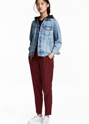 Супер брюки с высокой посадкой зауженные цвет марсалла тенд