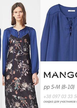 Свободная синяя блузка, блуза, оригинал mango s-m, 8-10, 44-46, офисная