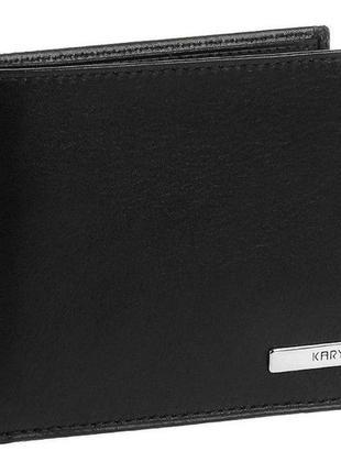 Портмоне мужское karya 17111 кожаное черное, черный