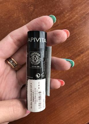 Бальзам для губ с мёдом apivita оригинал скидка
