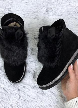 Зимние ботиночки из натуральной замши с мехом кролика. размеры с 36 по 40