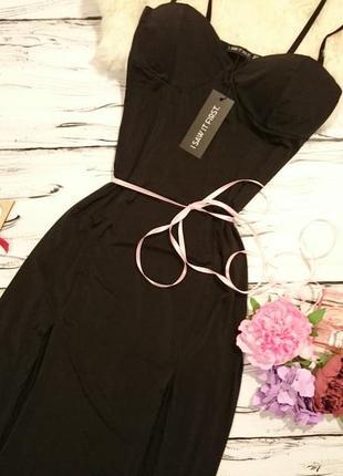 Шикарное платье с разрезами новое с биркой