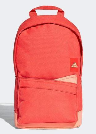 Детский рюкзак adidas classics extra small cv7153