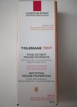 Акция. toleriane teint la roche-posay тональный крем