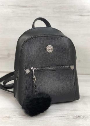 Черный маленький рюкзак городской молодежный из кожзама с пушком