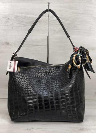 Черная крокодиловая сумка-шоппер мешок с одной ручкой на плечо три отдела