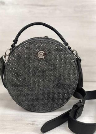 Круглая маленькая сумка кроссбоди через плечо с серебристой вставкой