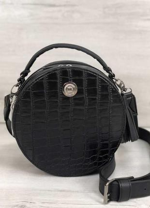Черная маленькая круглая сумка через плечо кросс боди под крокодила