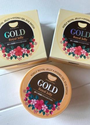 Гидрогелевые патчи с золотом и маточным молочком koelf gold royal jelly