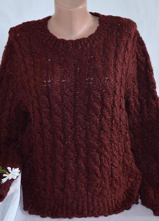 Брендовый бордовый вязаный теплый свитер кофта в косичку tu акрил этикетка