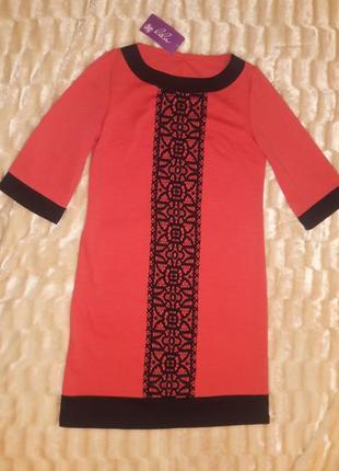 Очень красивое платье  lila 44р(s)