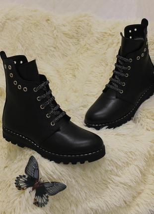 Зима  - весна 2020, мега удобные, натуральные ботинки , с 36-42р