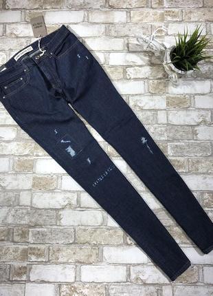 -25% на все! мужские джинсы скинни, зауженные штаны стрейчевые