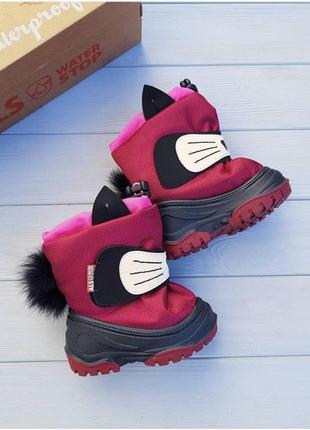 Распродажа!!!детские зимние  сноубутсы alisa line, 100% овчина, сат бордовые.