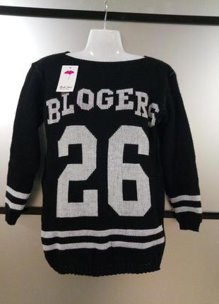 Крутой свитерок blogers