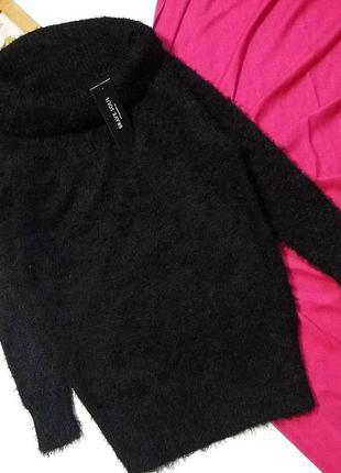 Удлиненный свитер травка brave soul