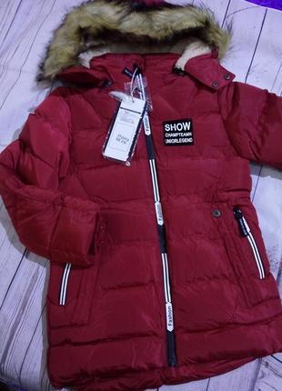 Зимние куртки для мальчиков 8-16 лет. венгрия s&d
