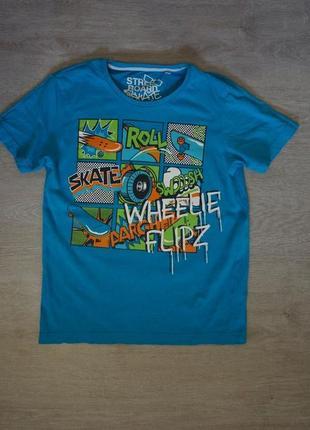 Продается стильная детская футболка here&there