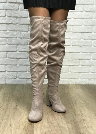 Замшевые сапоги-чулки на устойчивом каблуке  sh1844165 asos