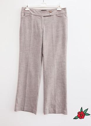 Повседневные штаны брюки качественные брюки