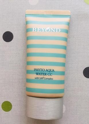 Beyond phyto aqua water