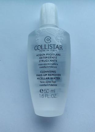 Collistar мицеллярная вода для снятия макияжа