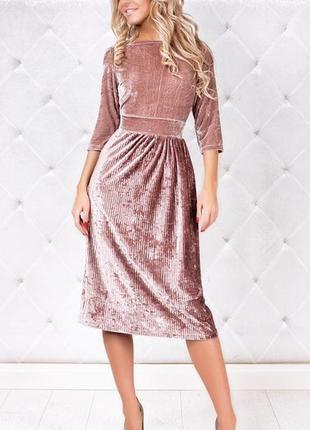 Вечернее праздничное пудровое платье бархатное нарядное миди плиссировка m/l