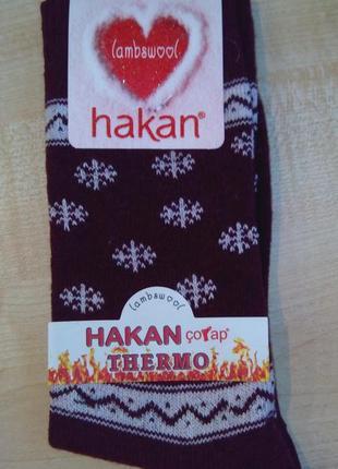 Носки женские шерстяные термо hakan турция