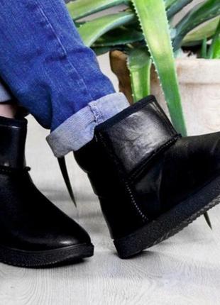Угги ботинки разные размеры