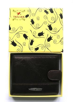 Кожаное портмоне кошелек бумажник унисекс, 100% натуральная кожа, есть доставка бесплатно