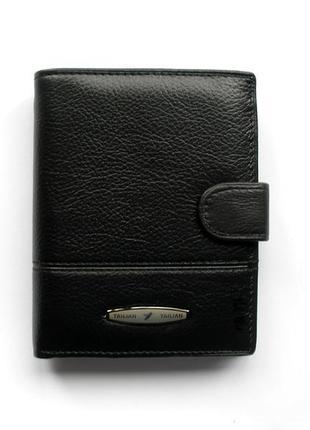 Вертикальное черное кожаное портмоне кошелек, 100% натур. кожа, есть  доставка бесплатно