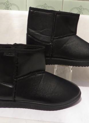 Угги ботинки 40,41,42,43,44 размер