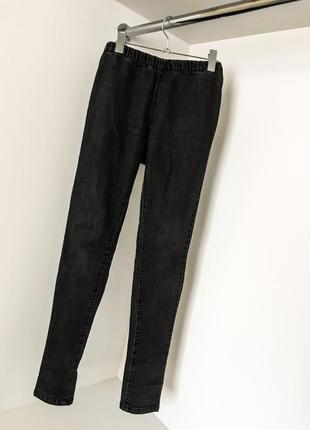 Облегающее серые джинсы джеггинсы скини с завышенной талией на резинке pieces