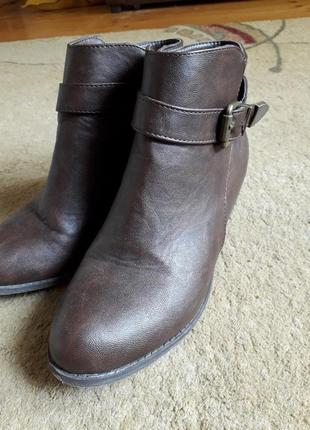 Супер ціна! дуже круті черевички new look!