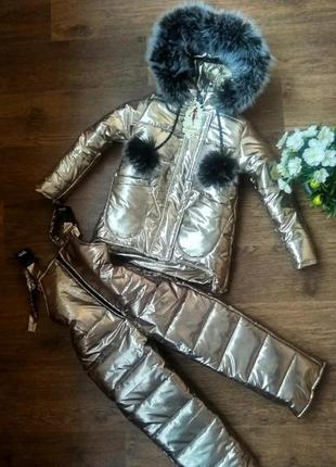 Детский зимний комбинезон золото с натуральным мехом