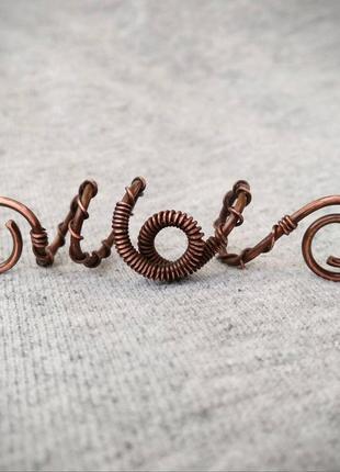 Бусина для дред стимпанк , дредобусина, dread bead, dreadlock bead steampunk