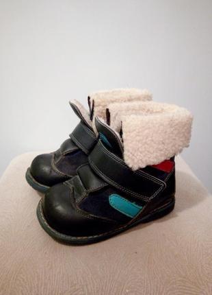 Зимние кожаные ортопедические ботиночки шалунишка