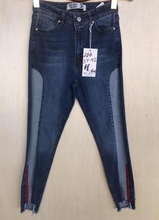 Крутезные джинсы турция размеры 34-42 норма опт и розница effa20a5b3bba
