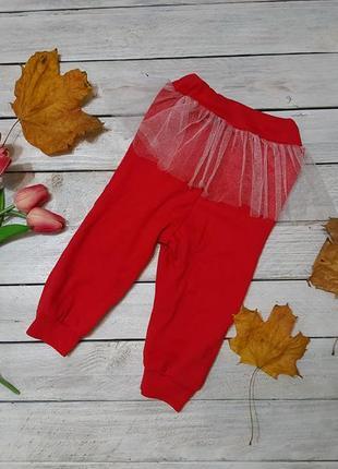 Гарненькі  штани з фатиновою юбкою