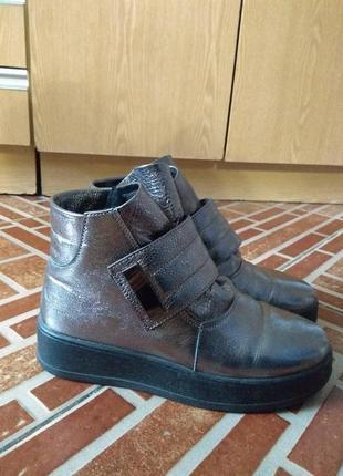 Супер ботиночки из натуральной кожи