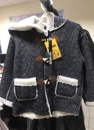 Курточка на мальчика с капюшоном