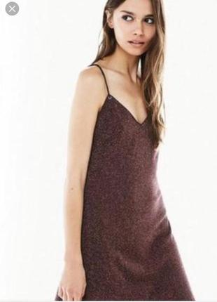 Нереально стильное платье с открытой спиной вечернее сексуальное