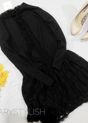 Ну очень красивое платье с гипюровым низом, распродажа!