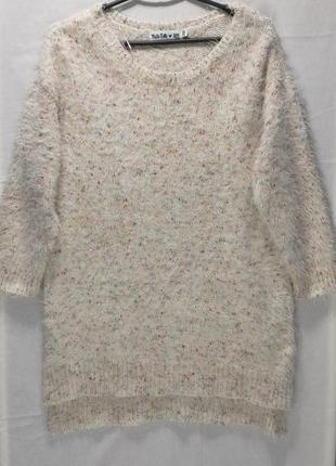 Теплый свитер-травка