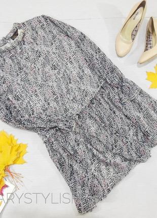 Идеальное шифоновое платье