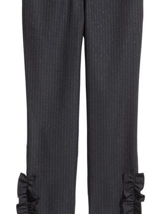 Штаны классические, брюки, штани
