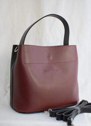 Гарна стильна сумочка
